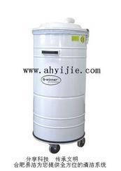 R系列包装行业专用工业吸尘器