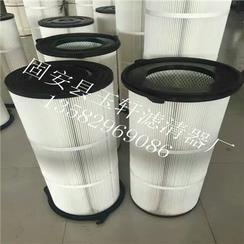 喷粉房用粉末回收滤芯 喷粉柜除尘滤芯