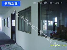 上海生物安全实验室一级
