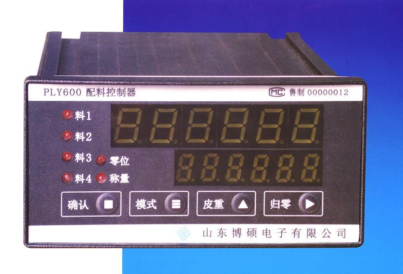ply600配料控制器