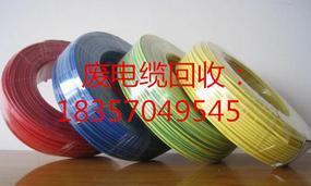浙江江苏安徽废电缆回收公司183.5704.9545
