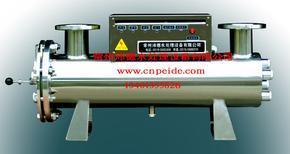 紫外线杀菌器/水处理器/水处理设备