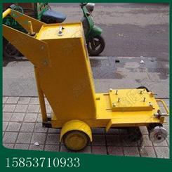 便携式电动马路切割机 混凝土路面切割机 路面水泥切缝机