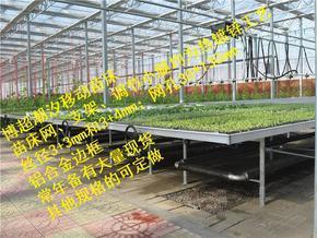 河北温室大棚育苗床制作安装方法