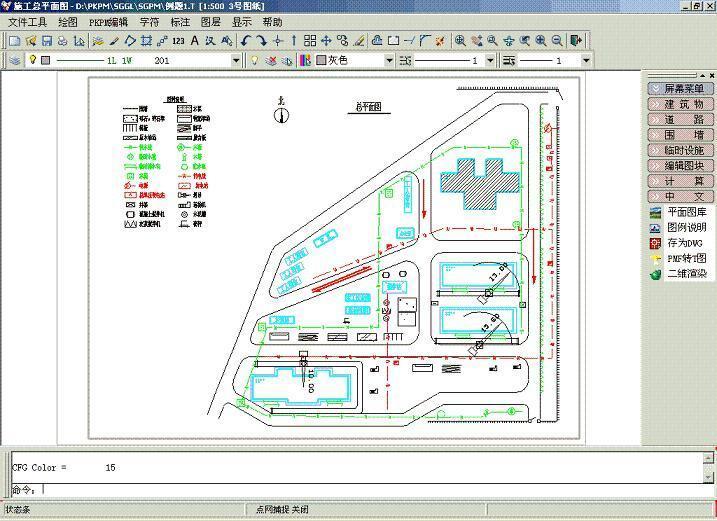 平面图软件 co土木在线