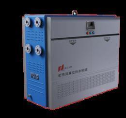 力聚超低氮真空热水机组