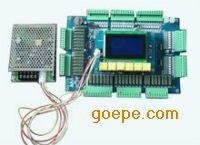 科威电脑控制板PLC