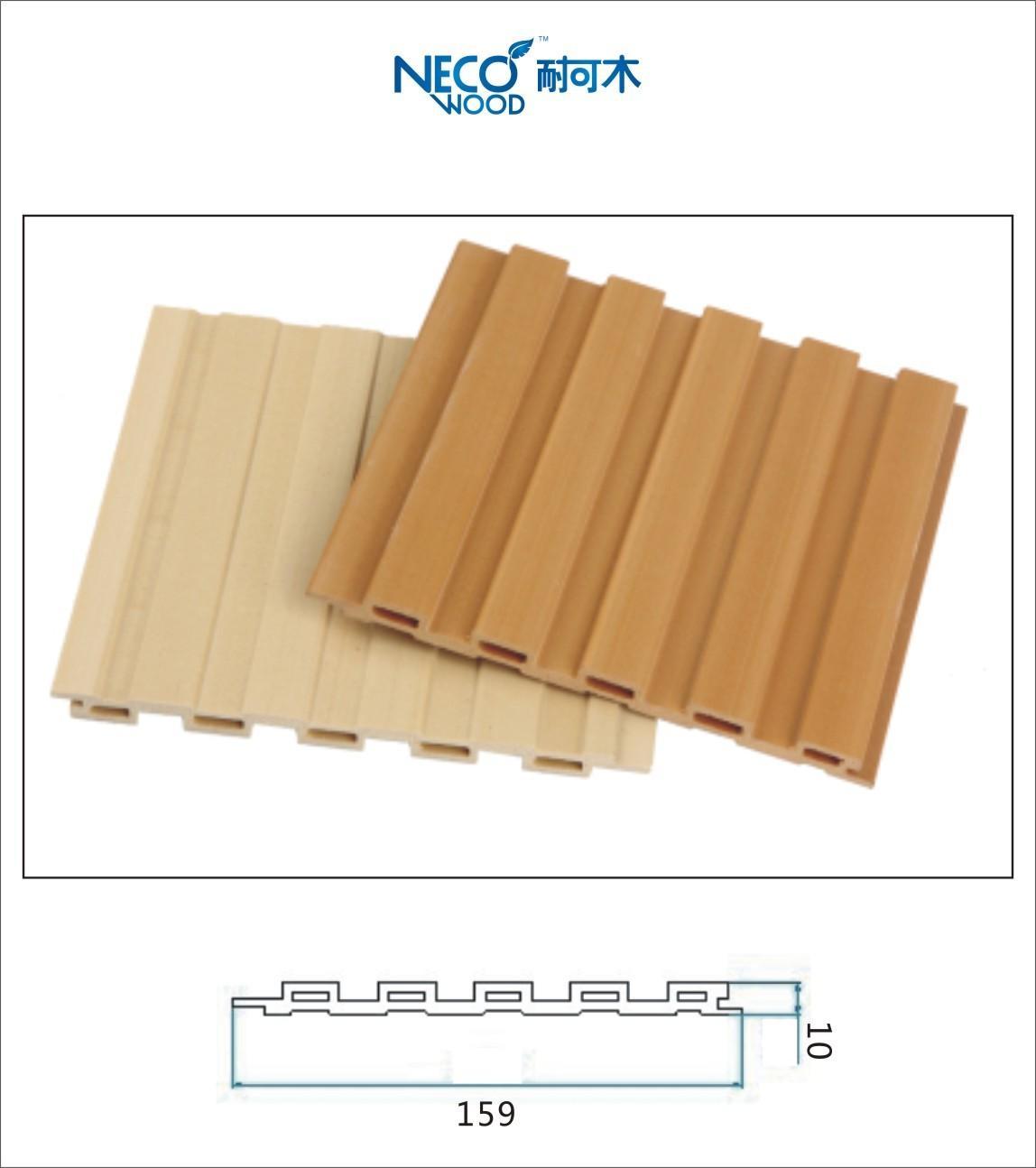 供应生态木-小长城板