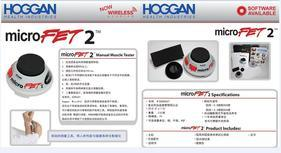microFET2便携式肌力测试仪