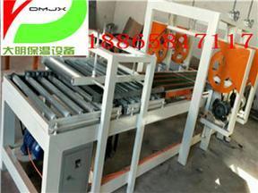 FS外墙保温板设备免拆一体板设备一体保温设备