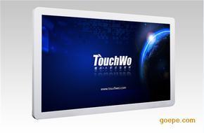 触摸显示器、触沃电子、教学触摸显示器