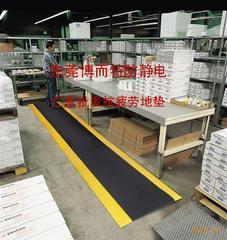 防静电抗疲劳地垫生产厂家