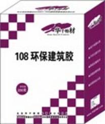 供应营口108建筑结构胶浓缩粉