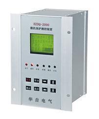 HZ-2096电动机保护装置