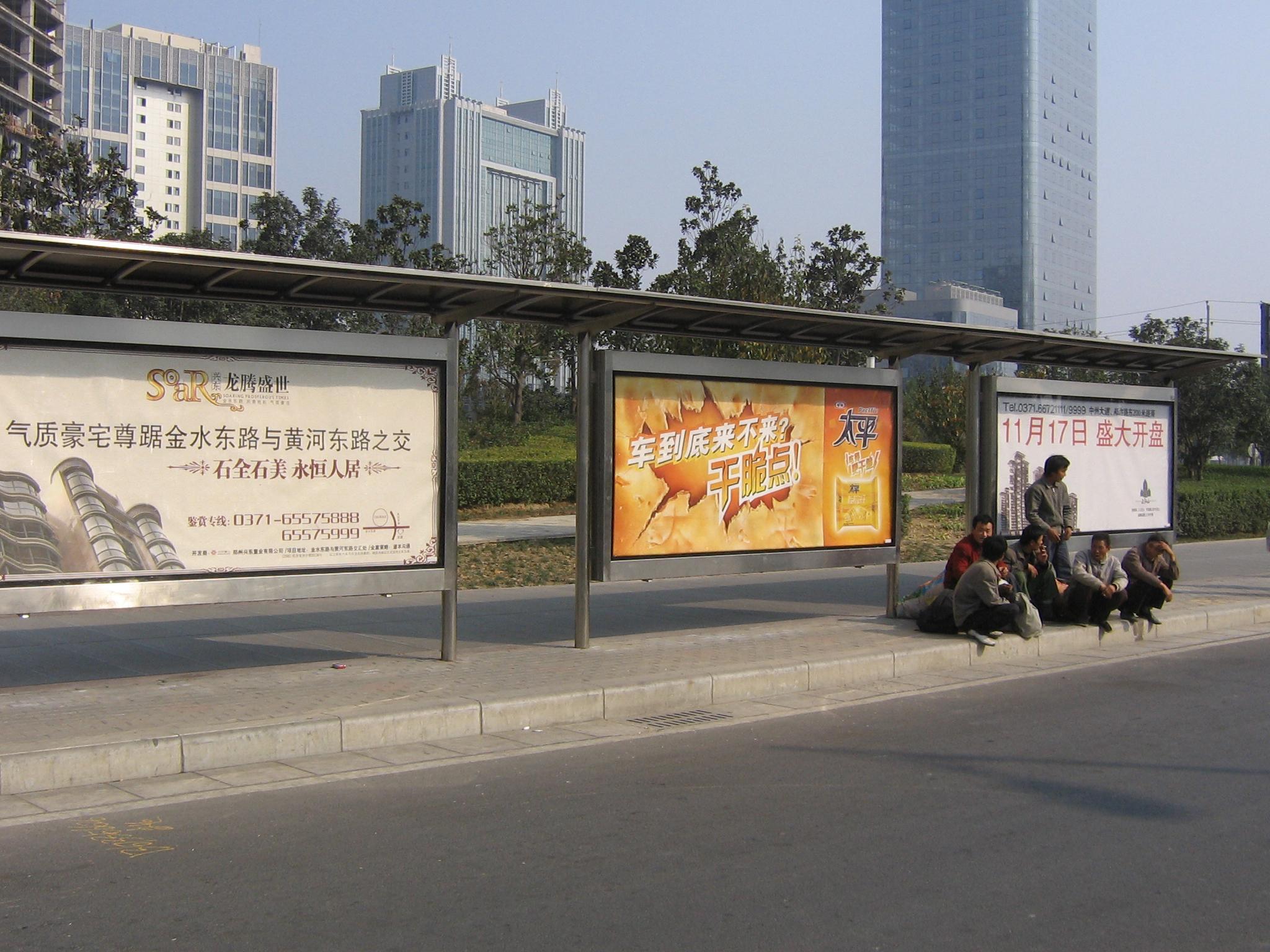 河南郑州公交候车亭保安亭售货亭路名牌_CO