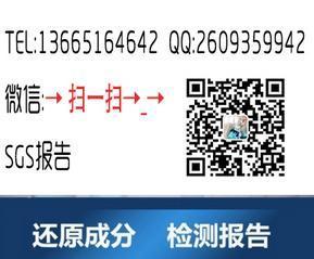 徐州金属材料压痕硬度测试