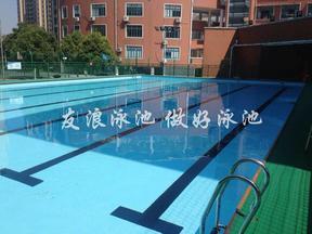 拆装式泳池基本规定