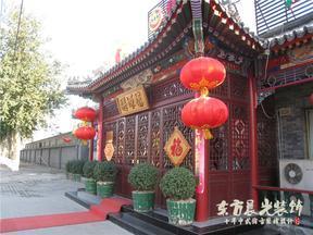 古典中式餐厅装修设计服务