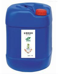 DFM-10T型多分美生物除臭剂