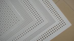 供应华尚穿孔硅酸钙板价格 性能 分类 施工方法