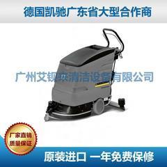 手推式洗地机BD530BP
