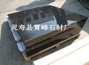 供应河北黑2号花岗岩石材、超薄板材