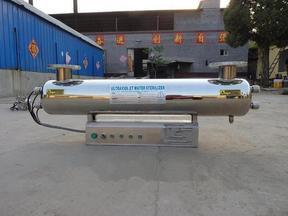 四平紫外线消毒器MHW-Ⅱ-U-4P-0.6