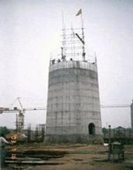 烟囱新建工程部