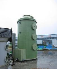 玻璃钢酸雾净化塔 废气处理设备
