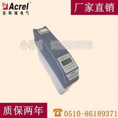 AZC-SP1系列智能电力电容补偿装置 三相共补