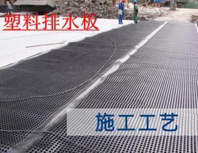 """天津排水板""""塑料排水板价格"""""""