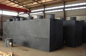 小型食品加工厂污水处理设备
