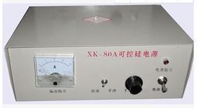 XK-80A可控硅电源 xk-2可控硅电源 箱式可控硅电源 xk-80