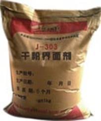 大连干粉界面剂,混凝土拉毛界面剂