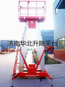12米华北天梯牌双柱豪华铝合金升降机,室内升降机,电动升降机