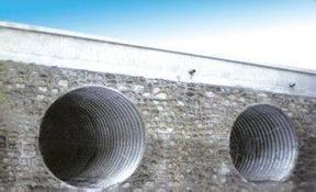 ACSP金属波纹涵管