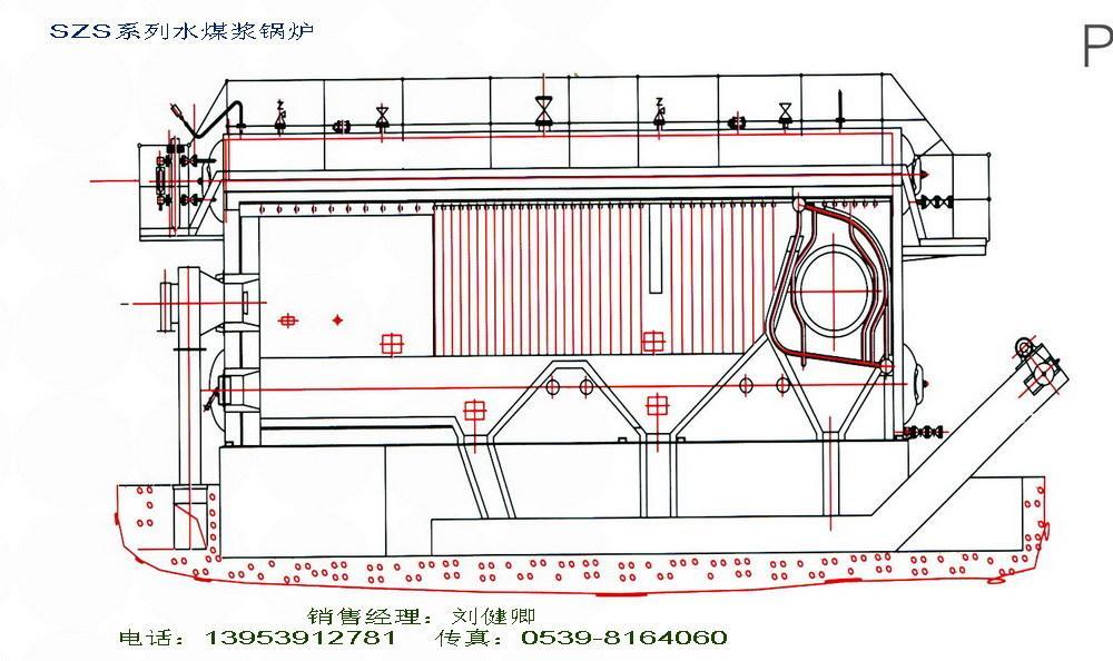 szs系列水煤浆系列锅炉;; 供应水煤浆锅炉; 水煤浆锅炉收藏;
