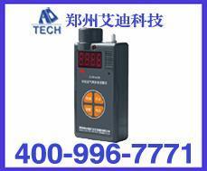 CJYB4/25甲烷氧气两参数报警仪