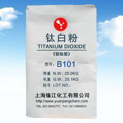 改性钛白粉白度更高、亮度、光泽更好,遮盖力、消色强