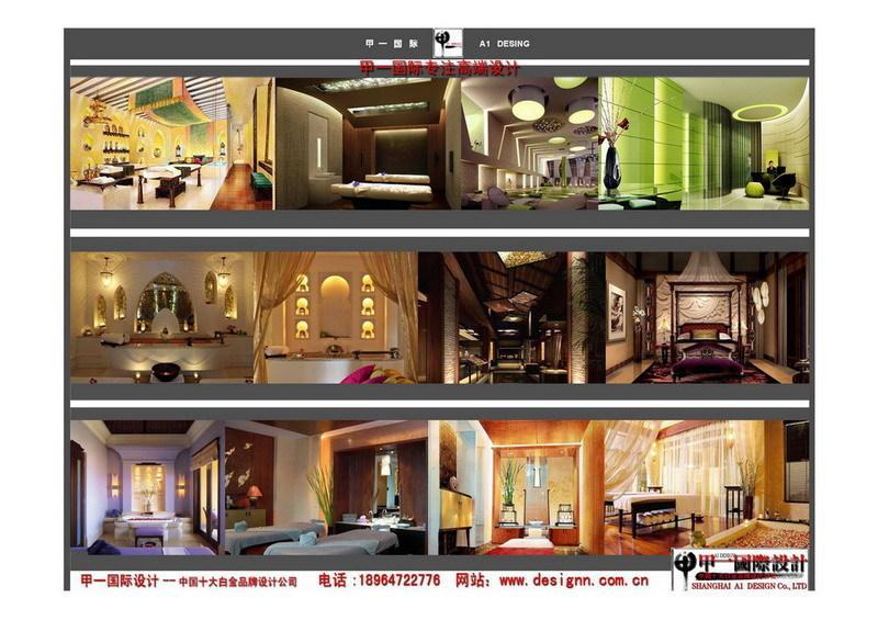 专业 连锁 足浴馆 装潢 美容装修设计图 上海美容院设计公司 美容院