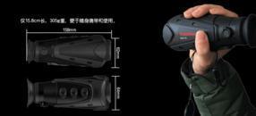 IR510、510C手持式红外热成像仪夜视仪