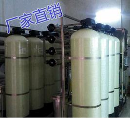 海水淡化反渗透设备