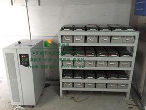 扬州太阳能发电光伏发电扬州太阳能光伏发电扬州分布式光伏发电扬州分布式太阳能发电