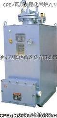 供应浙江汽化器-慈溪气化炉