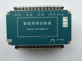 济南智能照明控制器