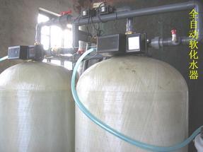 锅炉软化水设备