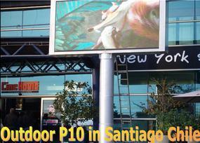 户外P16、全彩、高清大屏幕