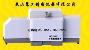 鹭工大量程干法激光粒度检测仪,河北激光粒度仪