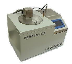 """北京恒久以""""诚信、品质、服务""""为宗旨,燃烧热实验装置优质可"""