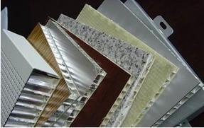 铝蜂窝板-高强度轻量化板材解决方案
